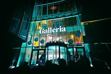 SHORE-certification to Galleria Tbilisi